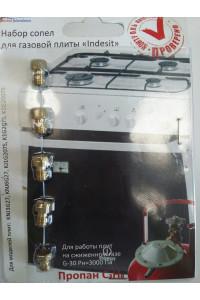 """Набор сопел для газовой плиты """"Indesit"""" в группе  Запчасти для газовых и электрических плит Аристон, Индезит, Hotpoint от производителя Дарина"""