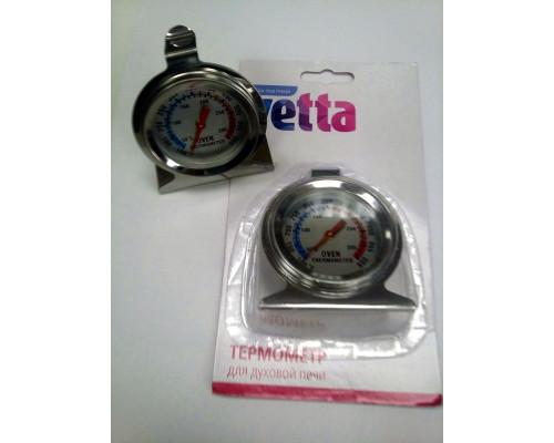 Термометр для духовки Vetta