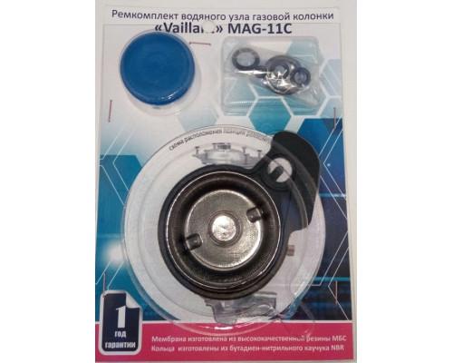 Ремкомплект водяного узла колонки Вайлант мод. MAG 11 C+