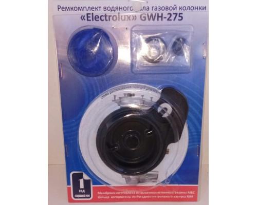 Ремкомплект водяного узла колонки Электролюкс мод. GWH 275 SRN
