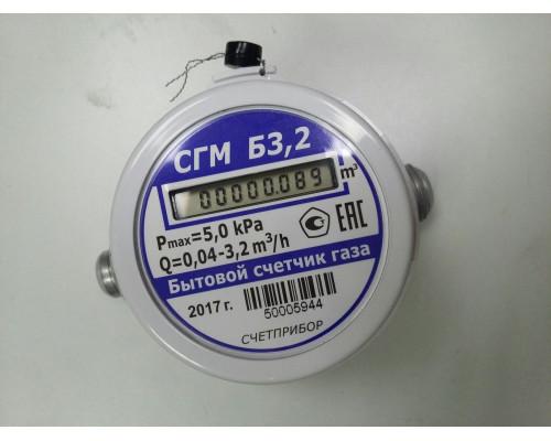 Счетчик газа на газовую колонку G3,2 гайка/штуцер Орел