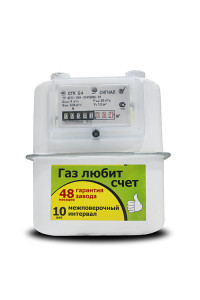 Счетчик газа Владимир СГК 4 левый (СИГНАЛ г. Энгельс) в группе  СЧЕТЧИКИ ГАЗА от производителя