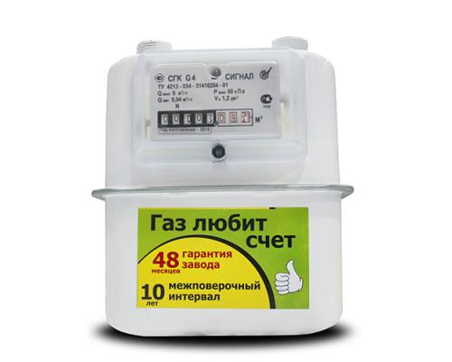 Счетчик газа Владимир СГК 4 левый (СИГНАЛ г. Энгельс)