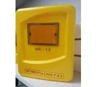 Шкаф навесной для уличного газового счетчика G4