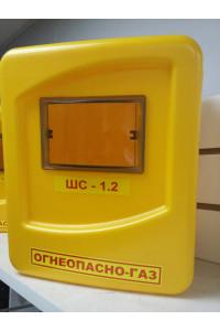 Шкаф навесной для уличного газового счетчика G4 в группе  СЧЕТЧИКИ ГАЗА от производителя