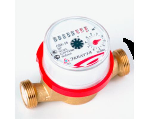 Счетчик воды СВК 15 на холодную и горячую воду